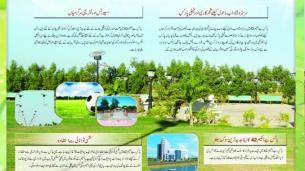 Hawksbay Scheme 42 Karachi Brochure (19)