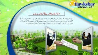 Hawksbay Scheme 42 Karachi Brochure (6)