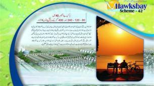 Hawksbay Scheme 42 Karachi Brochure (8)