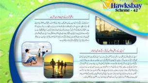 Hawksbay Scheme 42 Karachi Brochure (9)