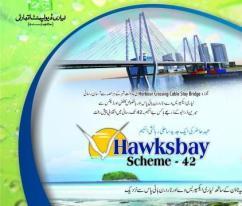 Hawksbay Scheme 42 Karachi logo