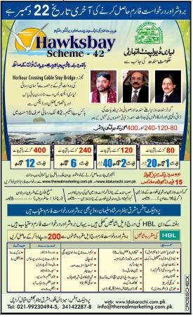 Hawksbay Scheme 52 Karachi - Application Form and Brochure receiving Deadline Date Dec 22, 2011