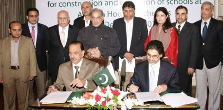 MoU between PLDC and Citizen Foundation for establishment of Schools in Ashiana Housing Schemes