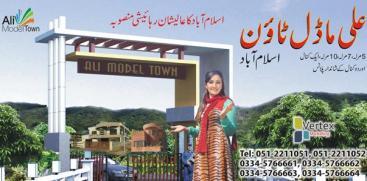 Ali Model Town Islamabad 3