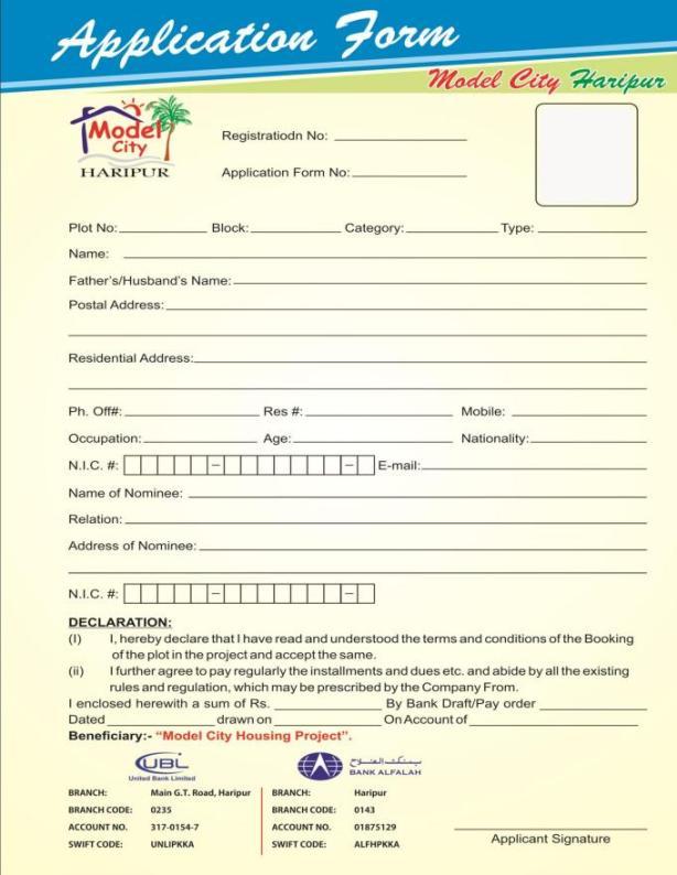 Model City Haripur Application Form