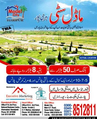 Model City Haripur