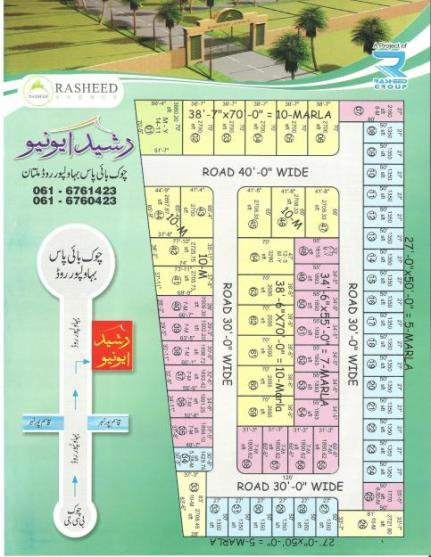 Rasheed Avenue Multan - Master Plan and Location Map
