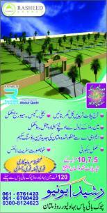Rasheed Avenue Multan - advertisement