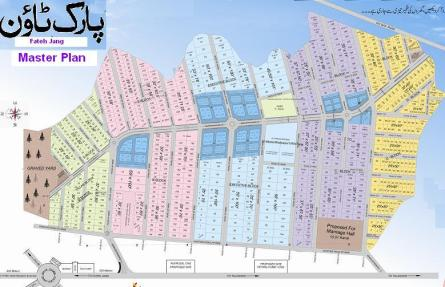 Park Town Fateh Jang - Master Plan