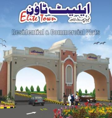 Elite Town Lahore Main Enterance