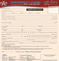 University Town Islamabad - Application Form