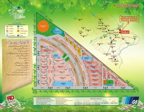 Royal Gardens Sialkot - Location Map or Plan