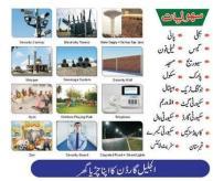 Al Jalil Garden Housing Scheme Lahore - Facilities and features