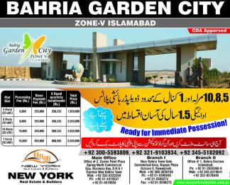 Bahria Garden City Housing Scheme Islamabad