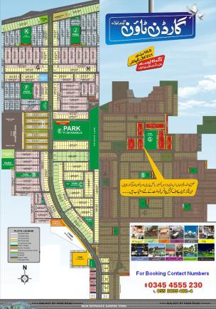 Garden Town Gujranwala - Layout or Master Plan 2