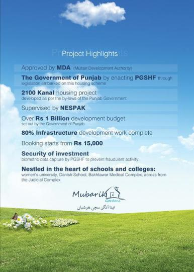 Mubarik Gardens at PGSHF Multan - Project Highlights 2