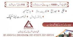 Falcon City Multan - Features and Contacts