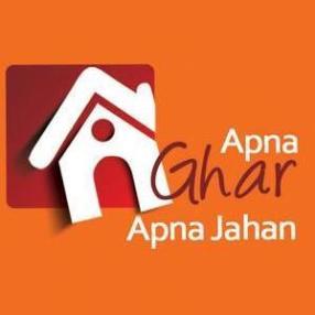 Apna Ghar Apna Jahan Lgo