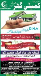 Committe Ghar - A Housing Scheme on easy installments in Rawalpindi
