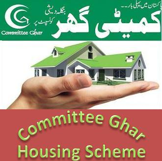 Committee Ghar Housing Scheme Logo