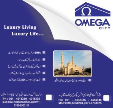 Omega City Housing Scheme Multan - Contacts for Booking and Site Address
