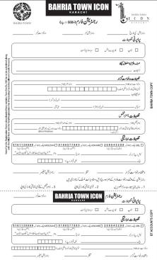 Application - Registration Form Bahria Town Icon Karachi 1