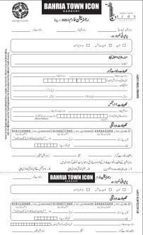 Application - Registration Form Bahria Town Icon Karachi 1
