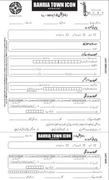 Application - Registration Form Bahria Town Icon Karachi 2