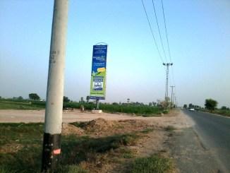 Dream Gardens Housing Scheme Multan main Entrance Location (15-10-2013)