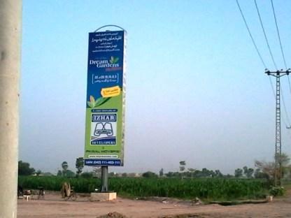 Dream Gardens Housing Scheme Multan 2
