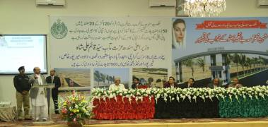 Benazir Town plots balloting Results in Karachi (7)