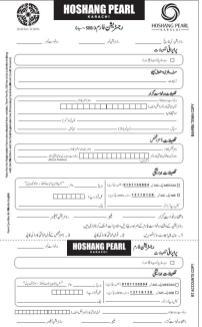 Hoshang Pearl Karachi Registration Form 1