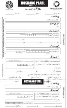Hoshang Pearl Karachi Registration Form 1