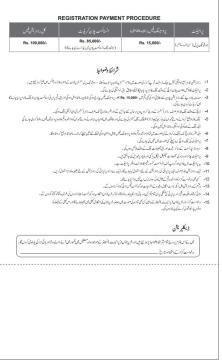 Hoshang Pearl Karachi Registration Form 3