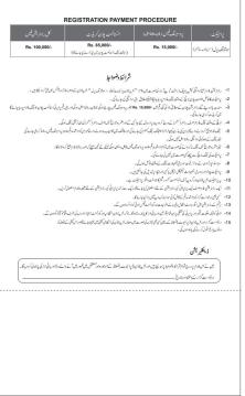 Hoshang Pearl Karachi Registration Form 3