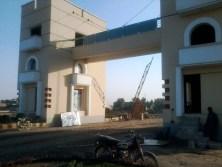 LMWC Main Gate