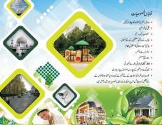 University Town Swat Facilities