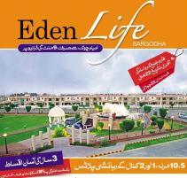 Eden Life Housing Sargodha Balloting of Plots on July 22, 2014