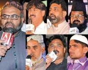 Sohni Dharti Housing Scheme Multan inauguration Ceremony 2