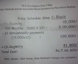 Icon Villas Phase 3 Multan - Price of Shop