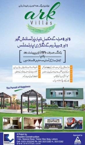 Ark Villas Lahore