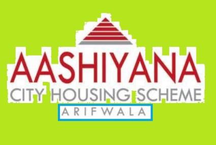 Aashiyana City Housing Scheme Arifwala