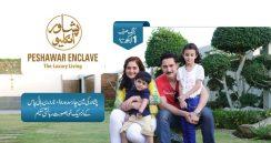 Peshawar Enclave Housing Scheme Peshawar Charsadda Road