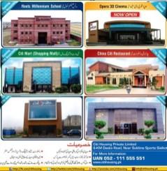 Citi Housing Sialkot - Facilities