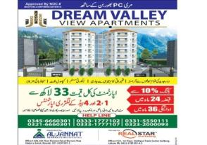 Dream Valley View Apartments Murree
