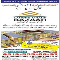Lahore Grand Bazar
