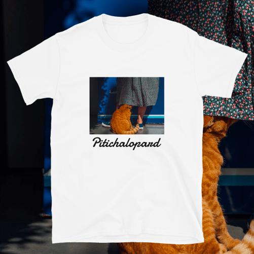 t shirt pitichalopard