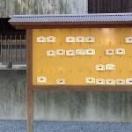 ビッグネームが訪れがち【平尾八幡宮】