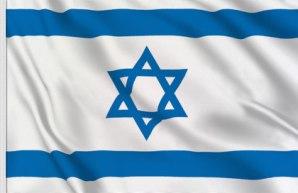 """Résultat de recherche d'images pour """"drapeau israelien"""""""
