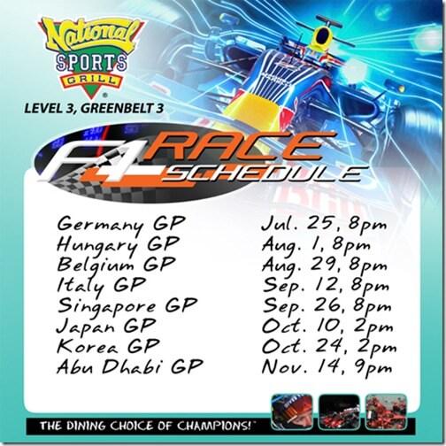 f1-2010-schedule-nsg-philippines-2